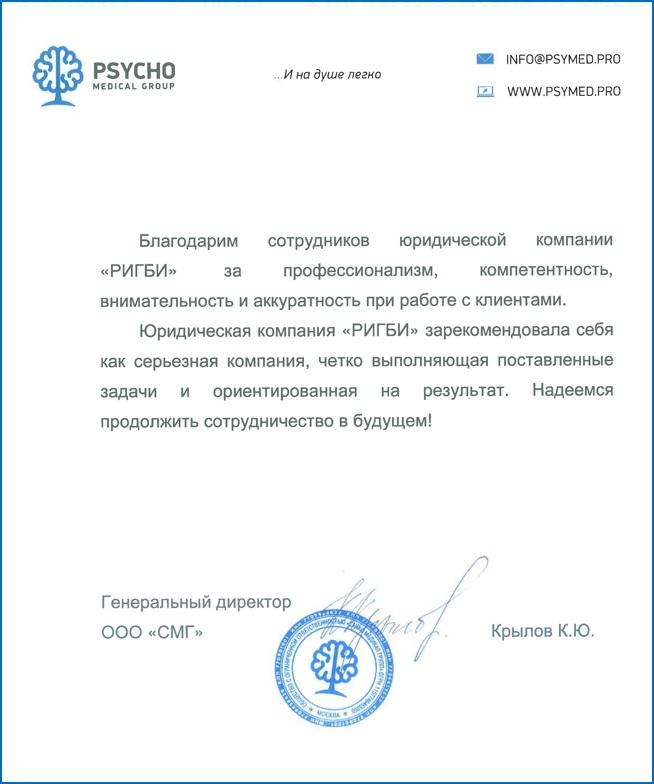 Регистрация ип в магнитогорске заполнение декларации 3 ндфл за 2019 год скачать программу